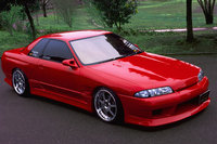 Picture of 1991 Nissan Skyline, exterior, gallery_worthy