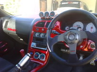 Picture of 1995 Nissan Skyline, interior, gallery_worthy