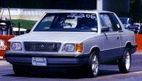 1989 Plymouth Reliant Overview