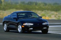 1996 Eagle Talon Overview
