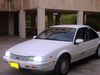 1993 Chevrolet Beretta Overview