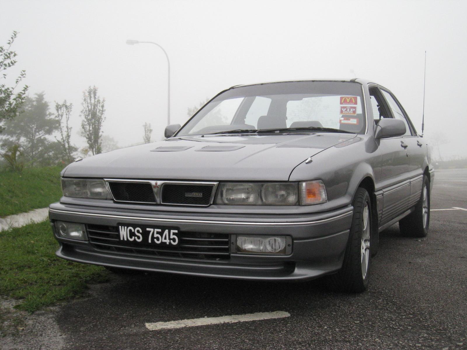1992 Mitsubishi Galant Pictures Cargurus