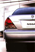 Picture of 2005 Nissan Sunny, exterior