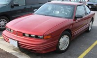 1989 Oldsmobile Cutlass Supreme Overview