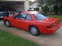 1993 Nissan 240SX Picture Gallery