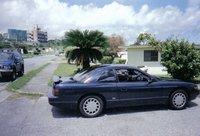 1993 Isuzu Amigo Overview