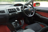 Picture of 2007 Honda Civic 4 Dr Si, interior, gallery_worthy