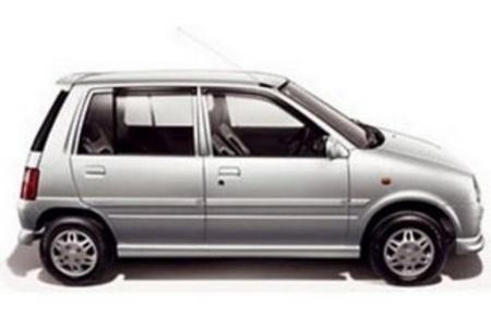 Perodua Kancil - Overview - CarGurus