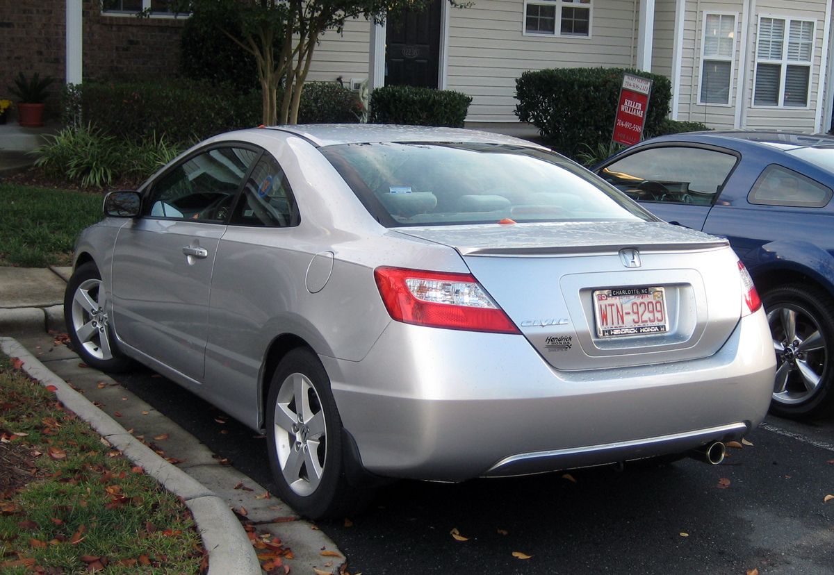 2007 Honda Civic Coupe Pictures Cargurus