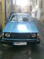 1974 Volvo 240 Overview