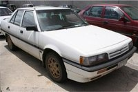 Picture of 1987 Mitsubishi Magna, exterior, gallery_worthy
