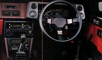Picture of 1986 Toyota Corolla SR5 Coupe, interior