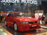1996 Mitsubishi Sigma Overview