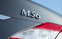 2012 Infiniti M56, Close-up of rear badge. , manufacturer, exterior