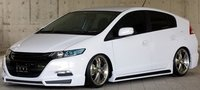Picture of 2011 Honda Insight, exterior, gallery_worthy