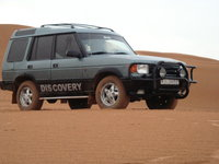 1995 Land Rover Discovery Overview
