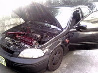 1996 Honda Civic EX, 1996 Honda Civic 4 Dr EX Sedan picture, engine