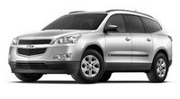 2012 Chevrolet Traverse, Front quarter view copyright Yahoo Autos. , exterior, manufacturer