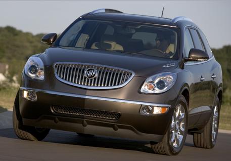 2012 Buick Enclave, Front View, exterior, manufacturer
