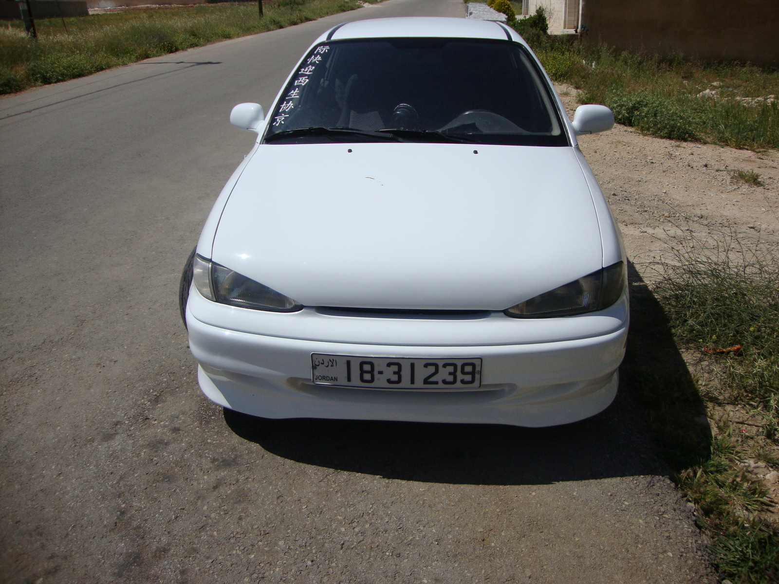 1997 Hyundai Accent - Overview