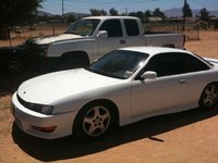 Picture of 1998 Nissan 240SX 2 Dr SE Coupe, exterior