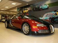 2007 Bugatti Veyron Overview