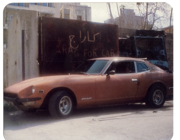 1974 Datsun 260Z, Datsun 260Z Manual Transmission, exterior, gallery_worthy