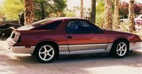 Picture of 1984 Dodge Daytona, exterior, gallery_worthy