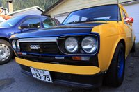 1968 Datsun 510 Overview