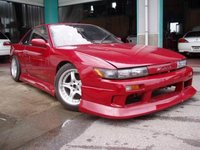 1993 Nissan Silvia Overview