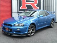2000 Nissan Skyline Overview