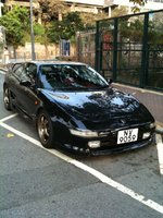 1995 Toyota MR2 Overview