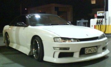 Picture of 1998 Nissan Silvia