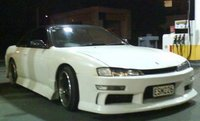 1998 Nissan Silvia Overview