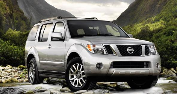 2012 Nissan Pathfinder, Front quarter view. , exterior, manufacturer