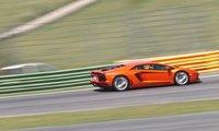 2012 Lamborghini Aventador, Side View. , exterior, manufacturer
