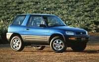 Picture of 1996 Toyota RAV4 2 Door, exterior