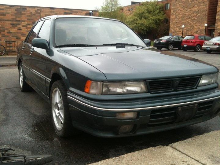 1992 Mitsubishi Galant - Overview - CarGurus