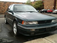 Picture of 1992 Mitsubishi Galant VR-4 Turbo AWD, exterior, gallery_worthy