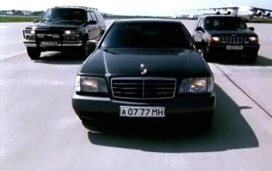 1997 Mercedes Benz S Class Pictures Cargurus