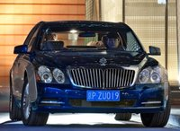 2012 Maybach 57 Overview