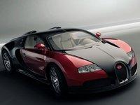 2006 Bugatti Veyron Overview