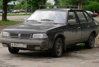 Svjatogor