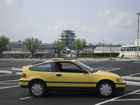 1989 Honda Civic CRX Overview
