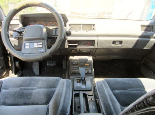 Picture of 1988 Mitsubishi Galant, interior