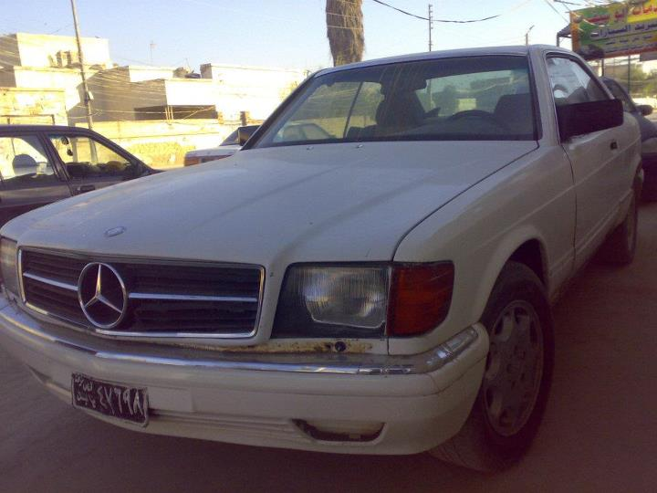 1993 mercedes benz 500 class trim information cargurus for 1993 mercedes benz 500 class