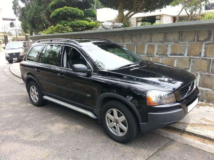 2005 volvo xc90 trim information cargurus. Black Bedroom Furniture Sets. Home Design Ideas
