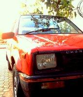 1985 Daihatsu Charade Overview