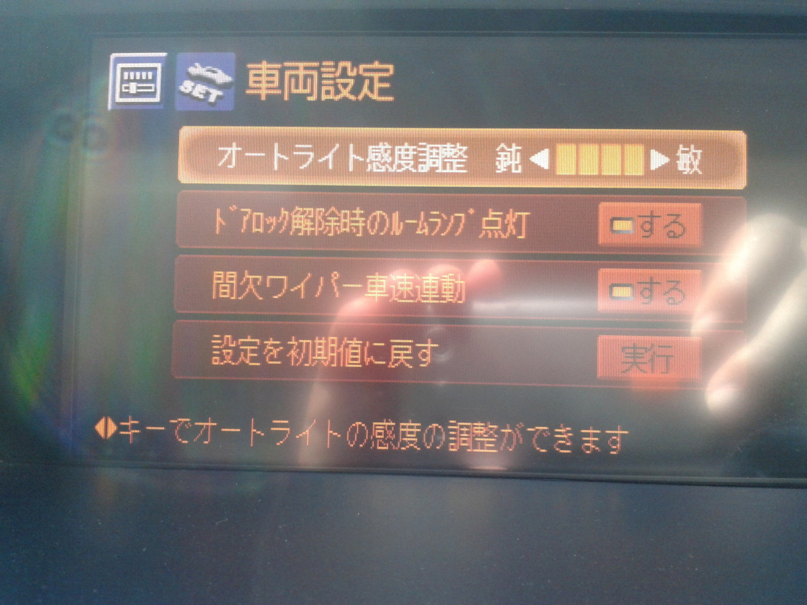 I bought a nissan teana 230jk 2004 model but I can't understand the symbols  on stereo. Please help me with an english manual for stereo operation