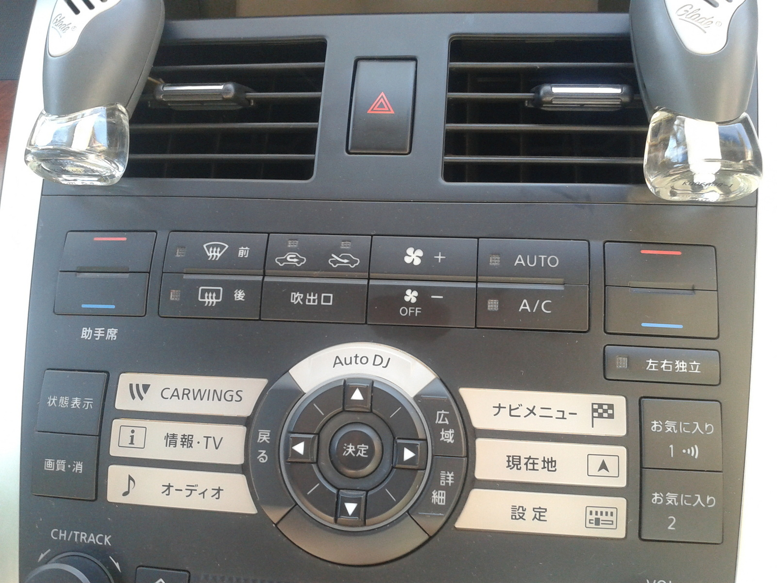 I bought a nissan teana 230jk 2004 model but i can t understand the symbols on stereo please help me with an english manual for stereo operation